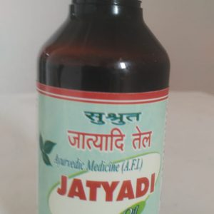 Granthokta Ayurved Oil
